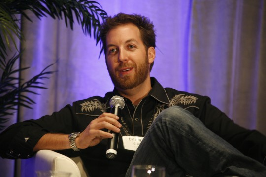 Chris Sacca / Wikimedia Commons