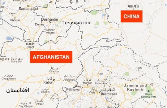Afghanistan-China border
