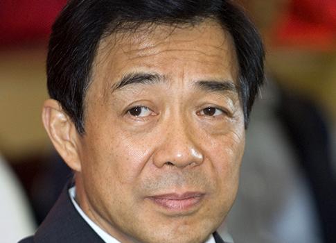 Bo Xilai / AP