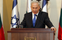 Benjamin Netanyahu / AP