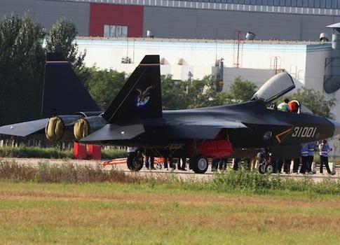 J-21 leaked photo