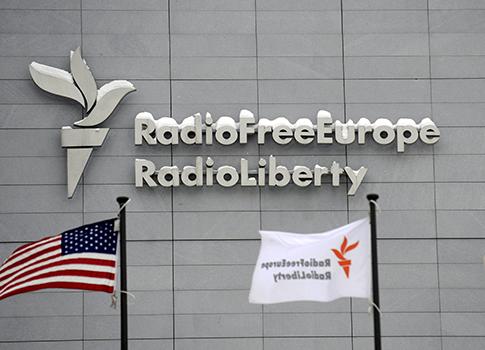RFE-RL / AP