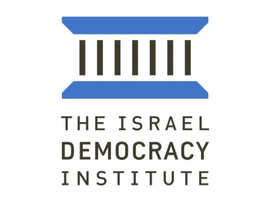 The_Israel_Democracy_Institute_logo