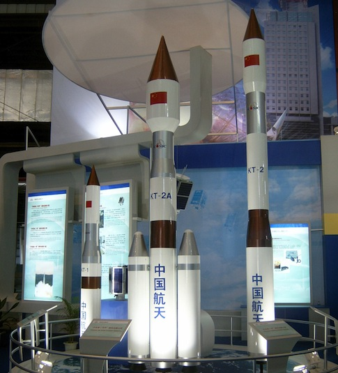 CASIC's KT space launch vehicle family seen at the 2004 Zhuhai Airshow / RD Fisher