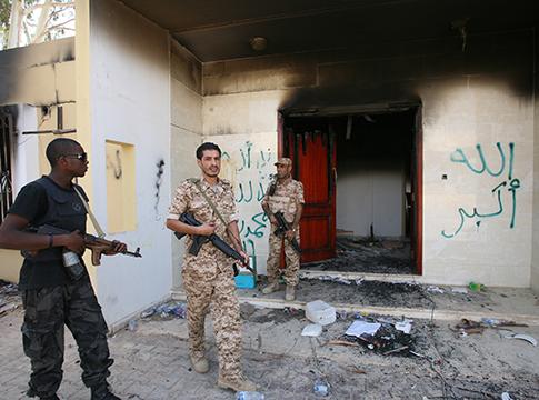 Libya Consulate / AP