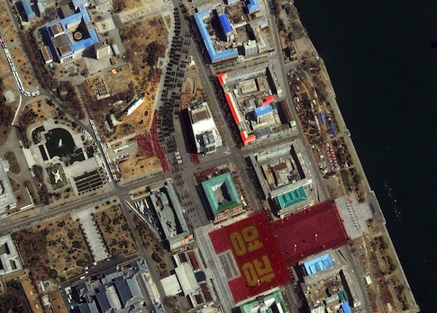 North Korea April Military Parade Satellite Image / AP