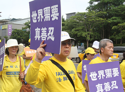 Taiwanese Falun Gong members protest Chinese government targeting earlier this year. (AP)