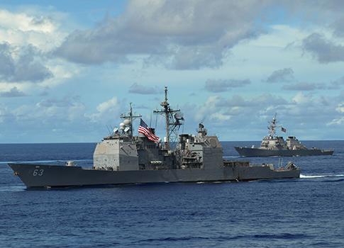 USS Cowpens / AP