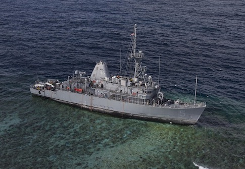USS Guardian sits aground / AP