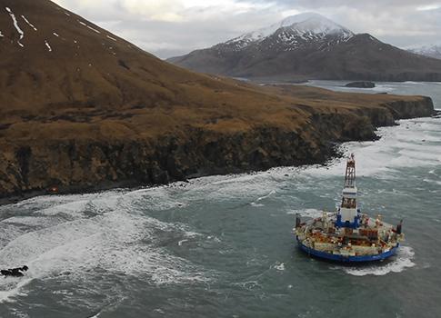 Arctic Drill Ship / AP