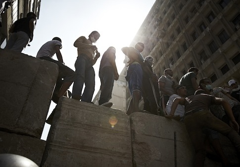 Protesters outside U.S. Embassy in Cairo / AP