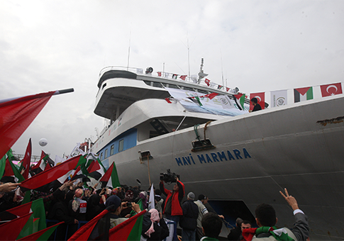 Mavi Marmara 2010 / AP