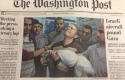 u-n-hamas-rocket-killed-palestinian-child