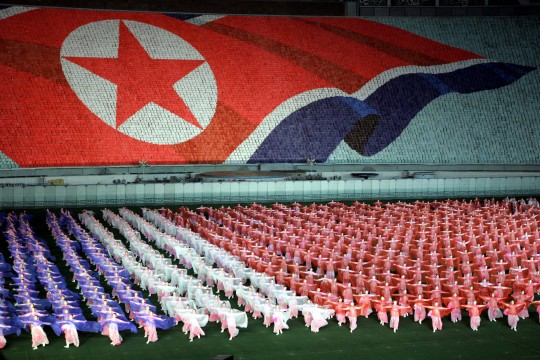 2005 North Korean Parade / AP