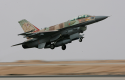 An Israeli air force F-16I fighter plane takes off in 2008 (AP).