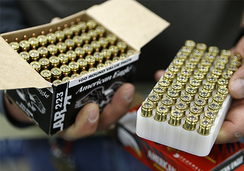 A box of .223 ammunition / AP