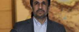 Mahmoud Ahmadinejad / AP