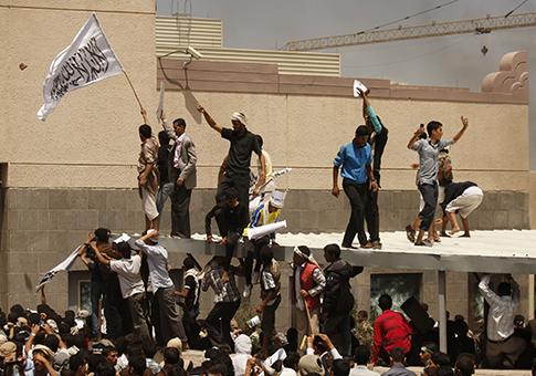 Muslim protesters in Yemen / AP