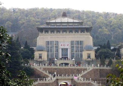 Wuhan University / AP