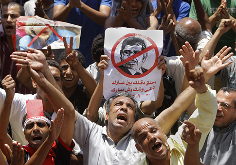 Egyptian protesters on Friday / AP