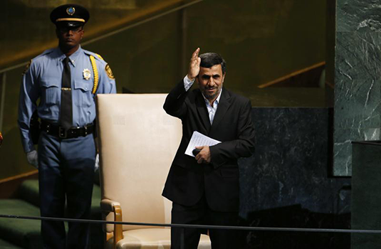 Iran's President Mahmoud Ahmadinejad waves after addressing the United Nations General Assembly in New York, Sept. 26, 2012. REUTERS