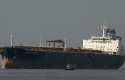 The tanker Overseas Reymar / AP