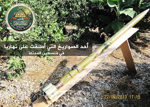 A missile used to attack Israel by the Abdullah Azzam Brigades