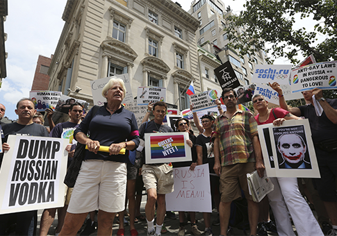 Gay rights activists protest outside the Russian consulate in NYC / AP