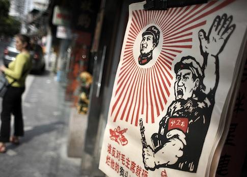 Chinese Propaganda / AP