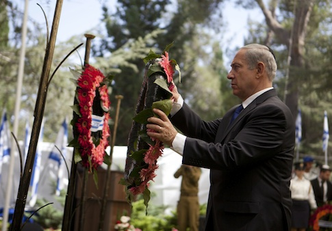 Israeli Prime Minister Benjamin Netanyahu at state memorial ceremony for the Yom Kippur War / AP