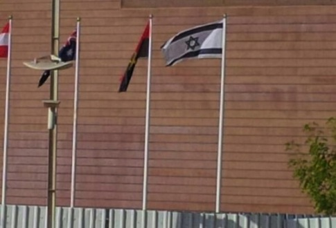 Photo of Israeli flag outside a Swimming World Cup venue / Twitter