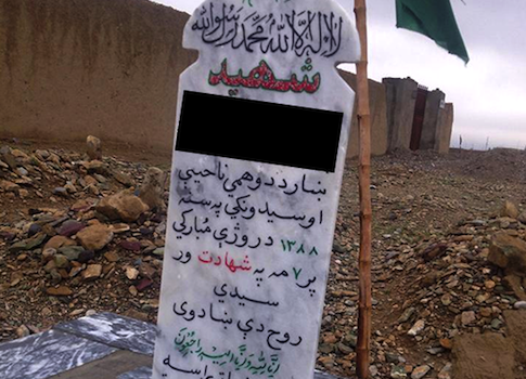 Grave of an Afghan translator's father, killed by  the Taliban