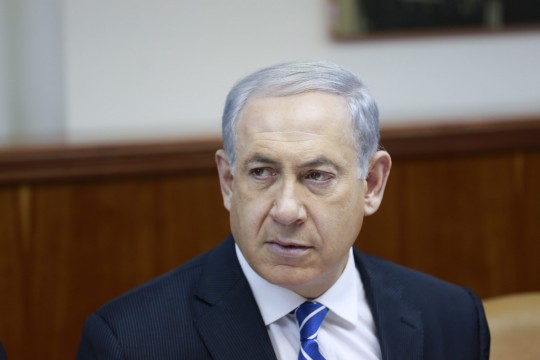 Benjamin Netanyahu / AP