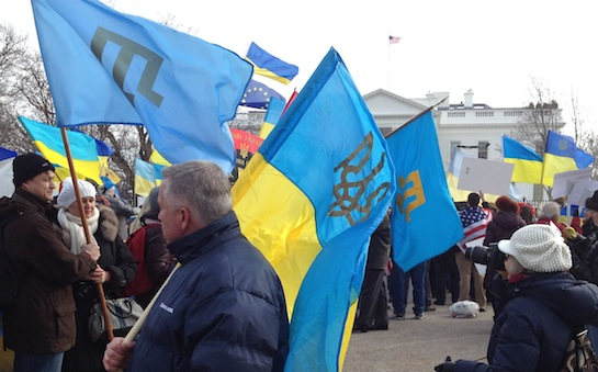 Ukraine White House protest