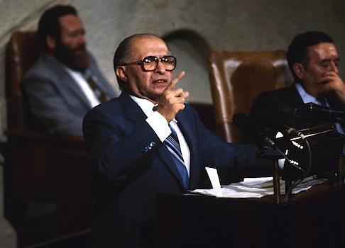 Former Israeli Prime Minister Menachem Begin / AP