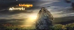 screenshot from Hamas TV clip