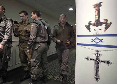 "Israeli soldiers stand during the ""Israeli Christians Recruitment Forum"" in Nazareth / AP"