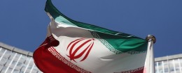 Iranian flag at UN headquarters