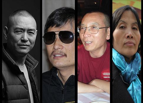 Guo Jian, Chen Guangcheng, Lu Xiabo, and Cao Shunli / Wikimedia and AP