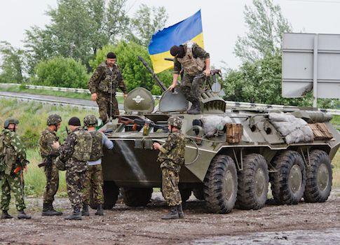 Ukrainian soldiers / AP