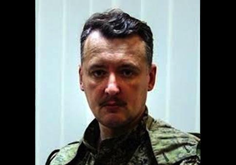 Igor Vsevolodovich Girkin