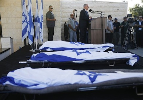 Israeli Prime Minister Benjamin Netanyahu eulogizes three Israeli teens who were abducted and killed in the West Bank