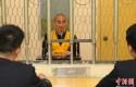 Chinese activist Dong Rubin / Chinanews.com