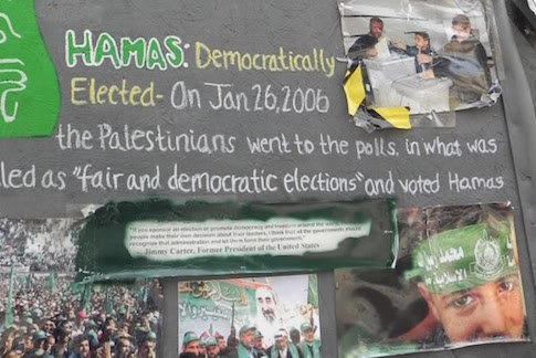 A 2011 SJP pro-Hamas display at UCLA