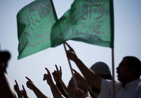 Arab protesters wave Islamic flags in front of the U.S. embassy in Tel Aviv, Israel / AP