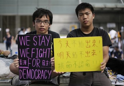 Student protesters in Hong Kong / AP