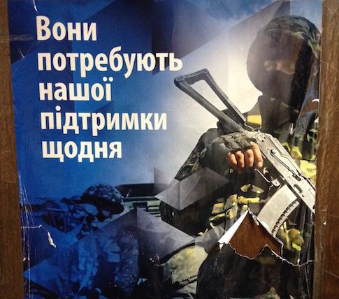 UkraineAdvertVolunteer