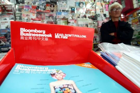 Bloomberg Buzinessweek / AP