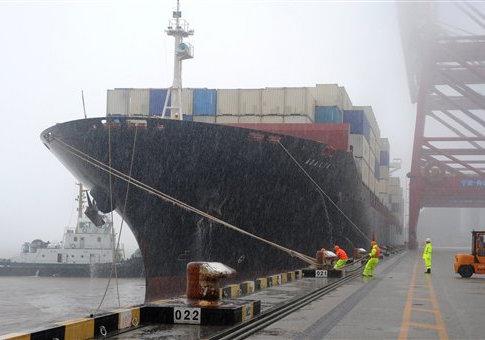 Iranian ship / AP