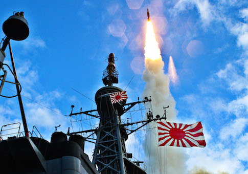 Japanese Aegis destroyer firing SM-3 missile